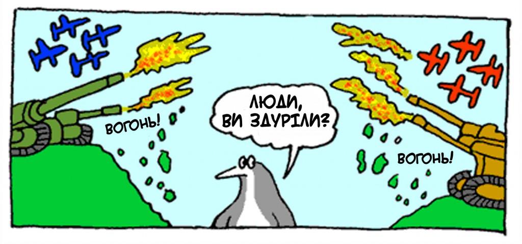 lyudy-vy-zdurily-ua