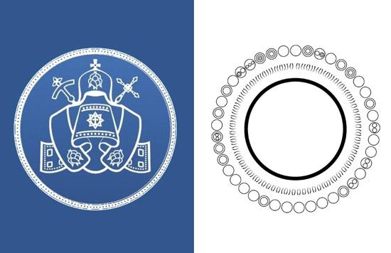Герб УПЦ КП та ікона Слово Боже Душевної Спільноти Всесвіту